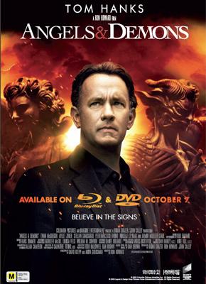 dan brown dvd